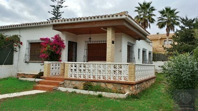 Недвижимость в испании купить от банка